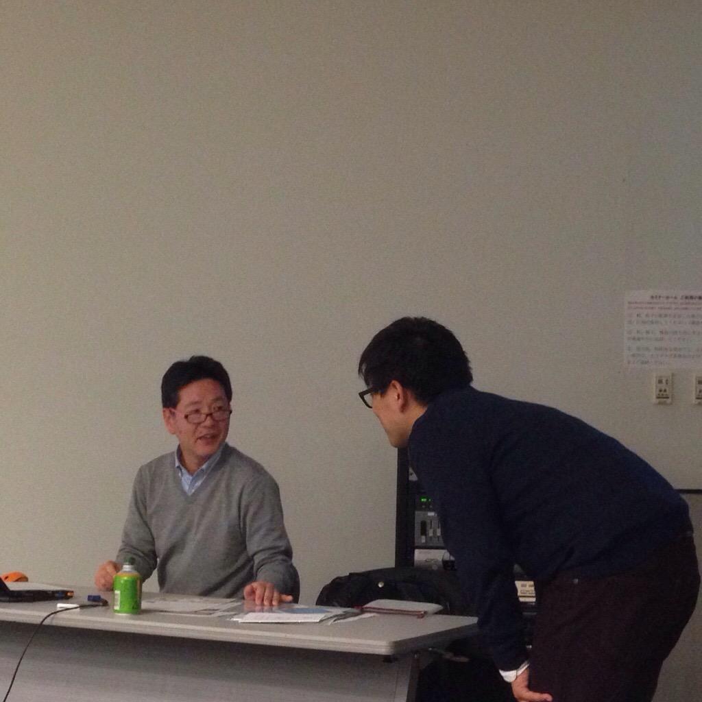 パッシブデザイン勉強会に参加してきました